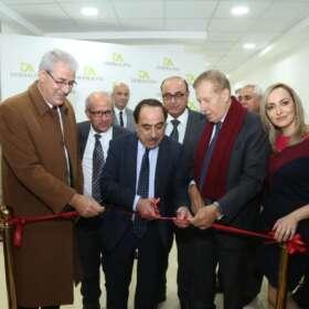 افتتاح عيادة ديرمالينا